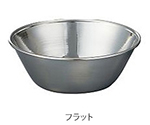 Stainless Steel Bowl Flat and others
