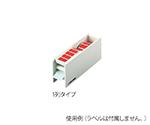 耐熱カラフルラベル用ディスペンサー