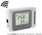 Digital Temperature And Humidity Logger (Large Monitor Wi-Fi Type) THA-03W