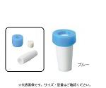 セラミック培養栓(セラミックルーク栓) ブルー TECシリーズ