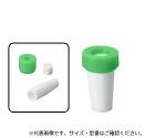 セラミック培養栓(セラミックルーク栓) グリーン TECシリーズ