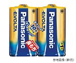 Alkaline Battery (EVOLTA) D Size 2 Pieces and others