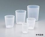 ディスポカップ 単品販売等