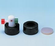 Mininert Valve (R) Valve 13mm (For MV-03, MV-10, CV-35) and others