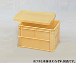 Container PP Type 23.5L and others