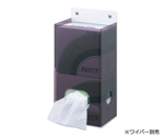 Wiper Holder for Kimwipes and others