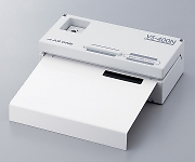 バキュームシーラー エコノミー VS-400N