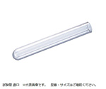 Test Tube (Straight Mouth) φ13 x 75mm and others