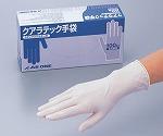クアラテック手袋(DXパウダー付き)