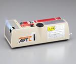 ホースレスバーナー APT-L