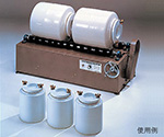 Porcelain Ball Mill 90...  Others