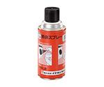 Black Body Spray Ta410ks TA410KS