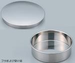 標準試験用ふるい(ID製) SUS普及型ID150mm用蓋及び受器