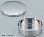 標準試験用ふるい(ID製) SUS普及型ID200mm用蓋及び受器