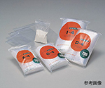 Zipper Pack (UNI PACK) 50 x 70 0.04mm 300 Pieces and others