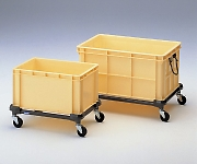 Container Carry Type and others