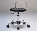 Clean Chair SK-88