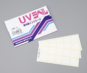 UV Test Paper (Irreversibility) UV-M 100 Sheets...  Others