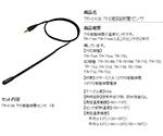 Temperature Sensor TPE Resin Coated φ5.0mm TR-0106