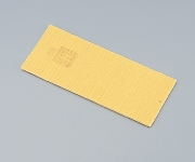 Replacement Filter For Dustproof Mask 1005R