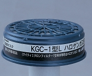 Gas Absorption Cartridge For Gas Mask (For Low Concentration) Halogen Gas Absorption Cartridge KGC-1L