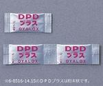 DPD試薬 500包入 DPD試薬(一剤タイプ)
