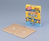 Mice Trap Jirokichi 4