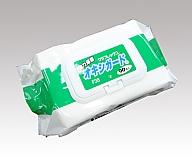 オキシガード 業務用対物除菌ウェットワイパー パックタイプ 90枚入り等