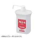 Alsawer Spray Bottle Container (1000mL) 1L