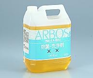 アルボースA-800(食品工業用洗浄剤) 4kg 14480