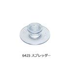ペトリフィルム(TM)培地 黄色ブドウ球菌用スプレッダー2個入 6425