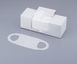 Sanifit Mask 200 Pieces/Box