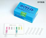 パックテスト(R)(簡易水質検査器具) pH WAK-pH