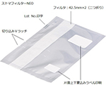 Filter Bag NEO Type and others