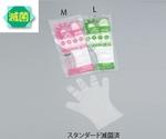 サニメント手袋 PE 滅菌済 20枚入