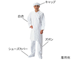 Tyvek(R) Disposable Wear White Coat L and others