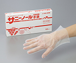 Sunny Knoll Glove Polyethylene 100 Pcs and others
