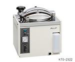 小型高圧蒸気滅菌器