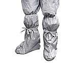 DuPont(TM) Tychem (R) C Shoe Cover (With Slip Resistance) POBA Tychem CPOBA