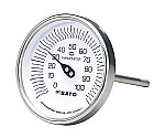 Bimetal Thermometer BM-T-90S 50mm 260G...  Others
