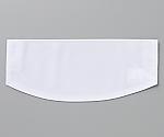 Mesh Mask F White 510-76001