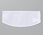 Double Mesh Mask F White 510-76051