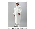 袖付耐薬品性エプロンF白 520-80241