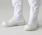 清浄安全靴