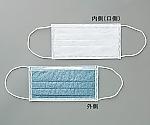 活性炭入りマスク 510-75851