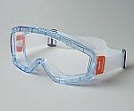 Hard Antifogging Goggles 580-1931