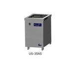 大型全自動式 超音波洗浄機 ASシリーズ