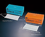 [Out of stock]Ultect Mask U-1 500 Pieces and others