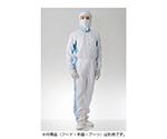 防塵ツナギ服 白×青 FC131A-12