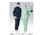 防塵ツナギ服 グリーン FH199C-03